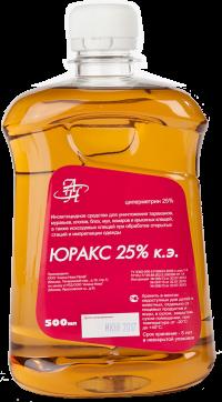 ЮРАКС 25% К.Э. ( 500 МЛ.)